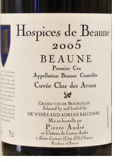 2005 Hospices Beaune Clos Avaux