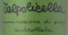 2007 Quintarelli Valpolicella Classico