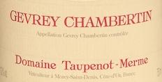 2008 Taupenot-Merme Gevrey-Chambertin