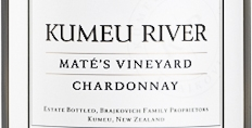 2017 Kumeu River Mate's Vineyard